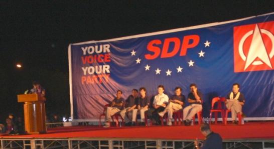 SDP Rally Bukit Panjang