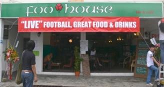 Foo House Entrance