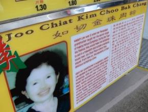 Joo Chiat Kim Choo Bak Chang