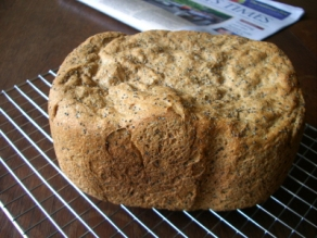 Organic Wholemeal Poppyseed Bread Whole