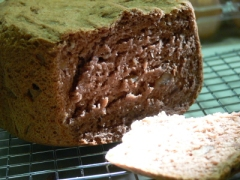 Organic Wholewheat Walnut Bread fresh out of the oven